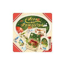 Настольная игра Игра на Рождество, фото 3