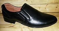 Туфли кожаные для мальчиков размеры 32-39 39