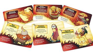 Настольная игра Свинтус. Метаморфозы, фото 3