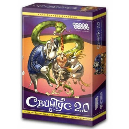 Настольная игра Свинтус 2.0, фото 2