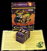 Настольная игра Свинтус 2.0, фото 3