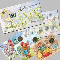 Календарик 1000 шт, 70х100 мм, лицевая сторона - лак в Луганске
