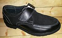 Кожаные туфли для мальчиков размеры 29 и 30