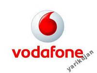 Золотой номер Vodafone 066 18 26 111