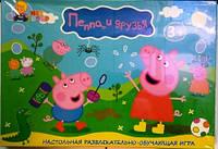 Гра Пепа і друзі 157 МГ -/15