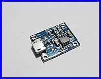 Зарядное устройство для LI-ION аккумуляторов.