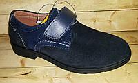 Замшевые туфли для мальчиков размеры 29 и 30