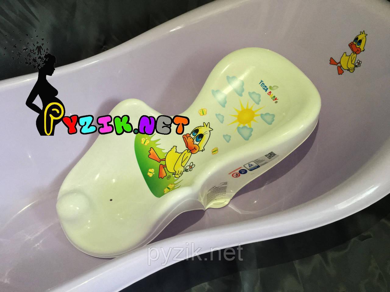 Горка для купания ребенка нескользящая на присосках (Польша) белая