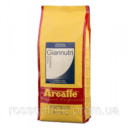 Кофе в зернах Arcaffe Giannutri 1 кг