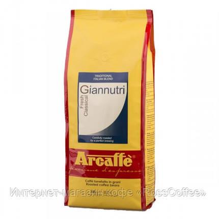Кофе в зернах Arcaffe Giannutri 1 кг, фото 2