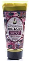 Тонизирующий витаминный массаж облепиха шиповник и кисточки малины от Бабушки Агафьи RBA /06-42 N