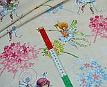 """Ткань хлопковая """"Цветочные феи"""" на фоне бежевых полосочек, № 557а, фото 3"""
