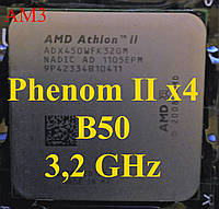 Процессоры (б/у) AMD Phenom II x4  B50, 3,2ГГц (Athlon II x4 650 ), Tray 450 455 460 640 645 650