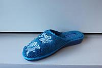 Тапочки жіночі махрові з вишивкою, сині