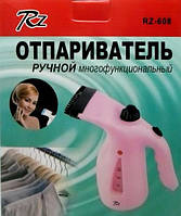 Отпариватель ручной RZ-608