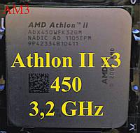 Процессоры (б/у) AMD Athlon II X3 450, 3,2ГГц, Tray