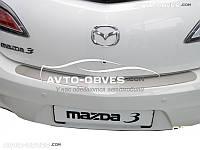 Накладка на задний бампер Mazda 3 II 5D 2009 - 2013 без загиба
