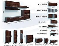 Модульная система КВАДРА  секции