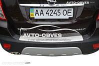 Накладка на бампер с загибом для Opel Mokka 2012 - 2016