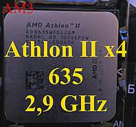 Процессор (б/у) AMD Athlon II X4 635, 2,9ГГц, Tray   620 630 640