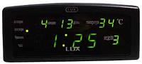 Часы настольные LED (ЖК-дисплей) LUX 868-2, электронные, зеленое свечение  XKC /09