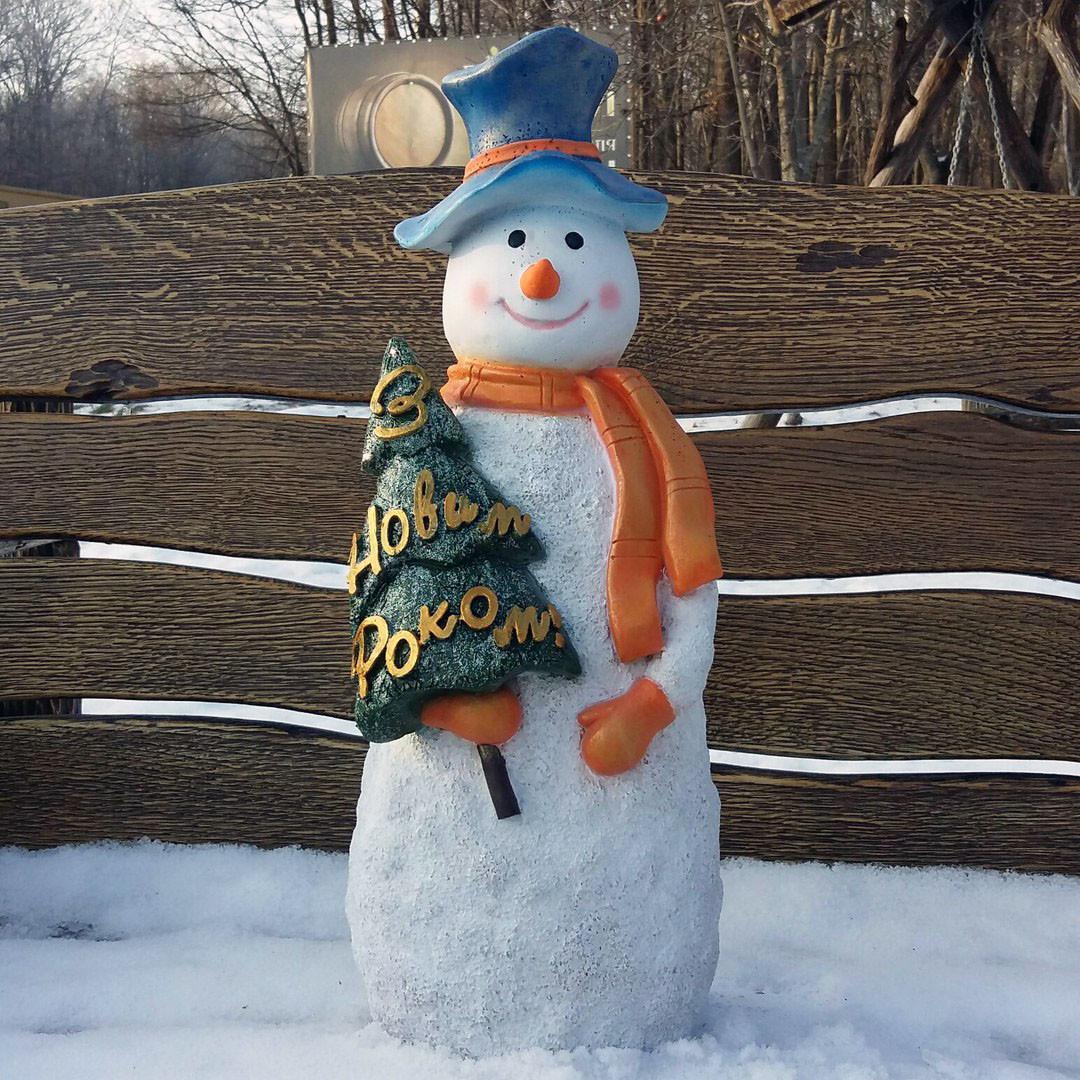 """Снеговик с елкой """"С новым годом"""" 50см"""