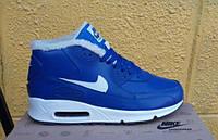 Зимние кроссовки Nike Air Max 90 с мехом синие (аир макс, эир макс)
