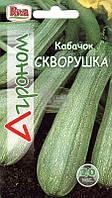 Семена Кабачок цуккини Скворушка 20 семян Riva