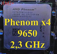 Процессоры (б/у) AMD Phenom X4 9650, 2,3 ГГц, Tray