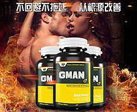 GMAN - Натуральная Виагра  жевательные таблетки экстракт Мака-для усиления потенции 40 шт.