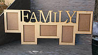 Рамочки для фотографий. Именные фоторамки Family 5 фото