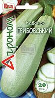 Семена Кабачок кустовой Грибовский 20 семян Riva