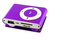 Mp3 плеєр під iPod Shuffle (копія) ФІОЛЕТОВИЙ SKU0000550