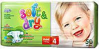 Подгузники Helen Harper Ultra Soft&Dry Maxi  (9-18кг) 50 шт
