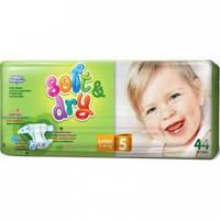Подгузники Helen Harper Ultra Soft&Dry Junior (15-25кг) 44 шт