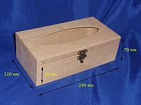Салфетница Шкатулка 24х7.8х12 см фанера заготовка для декора
