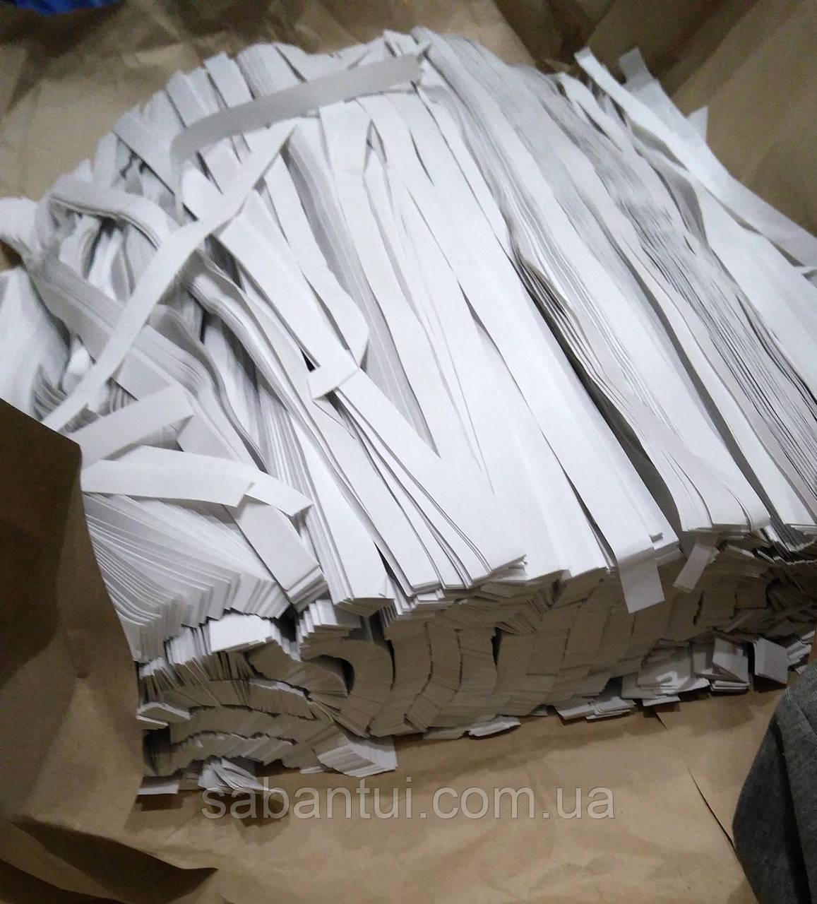 Ленты для бумажного шоу