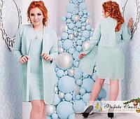 Платье большого размера с кардиганом из шифона