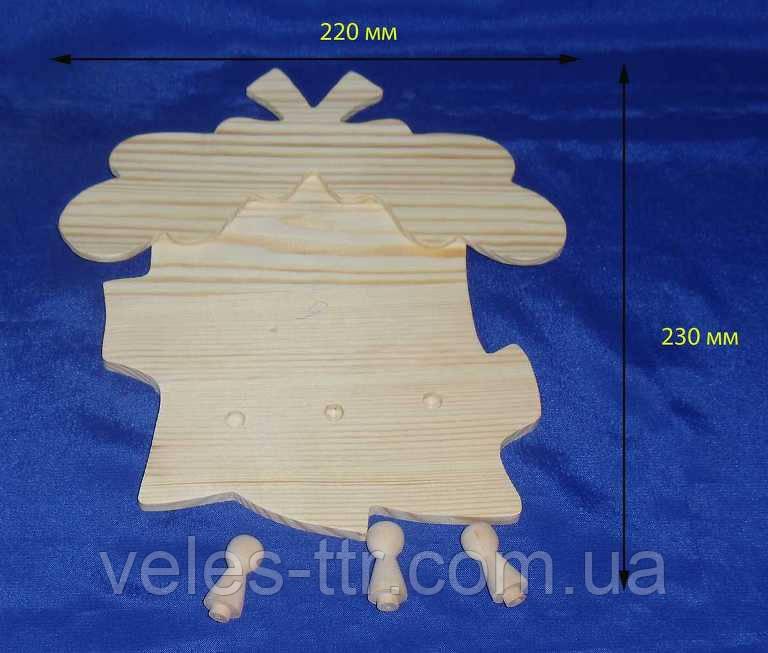 Ключница - вешалка Дубок с гвоздиками 22х23 см Дерево заготовка для декора
