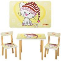 Детский столик со стульчиками 501-17 Кошка деревянный (бежевый)