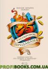 45 татуировок продавана Максим Батырев