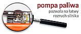 Бензокоса Powermat PM-KS-520HAV, фото 7