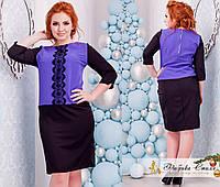 Платье двухцветное большого размера