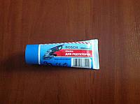 """Смазка для редукторов коса, болгарка, дрель """"Bosch"""" 80 грамм (КМ)"""
