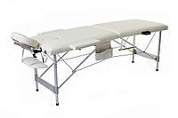 Двухсегментный алюминиевый массажный стол  однотонный