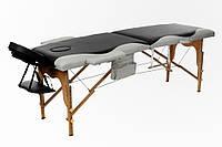 Массажный стол  двухсегментный деревянный  двухцветный