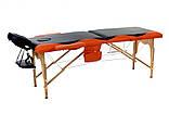 Масажний стіл двосегментний дерев'яний двоколірний, фото 3