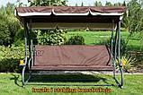 Качели садовые для 4 человек Furnide  Relax Plus, фото 2