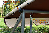 Качели садовые для 4 человек Furnide  Relax Plus, фото 7