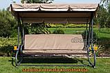 Качели садовые для 4 человек Furnide Relax Plus, фото 3